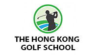 Take Golf Lessons in Hong Kong With the Hong Kong Golf School